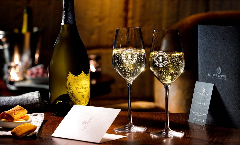 Agence de communication Brand to Design Bordeaux Secret d'initiés champagne
